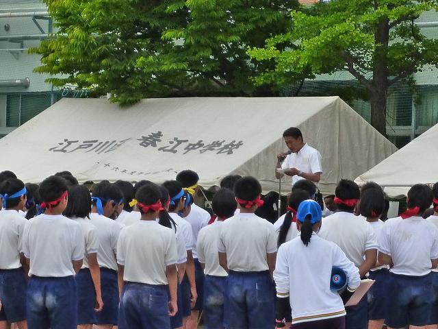 江戸川区立春江中学校